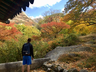 Nick majestically looking at Baegundae Peak in the distance